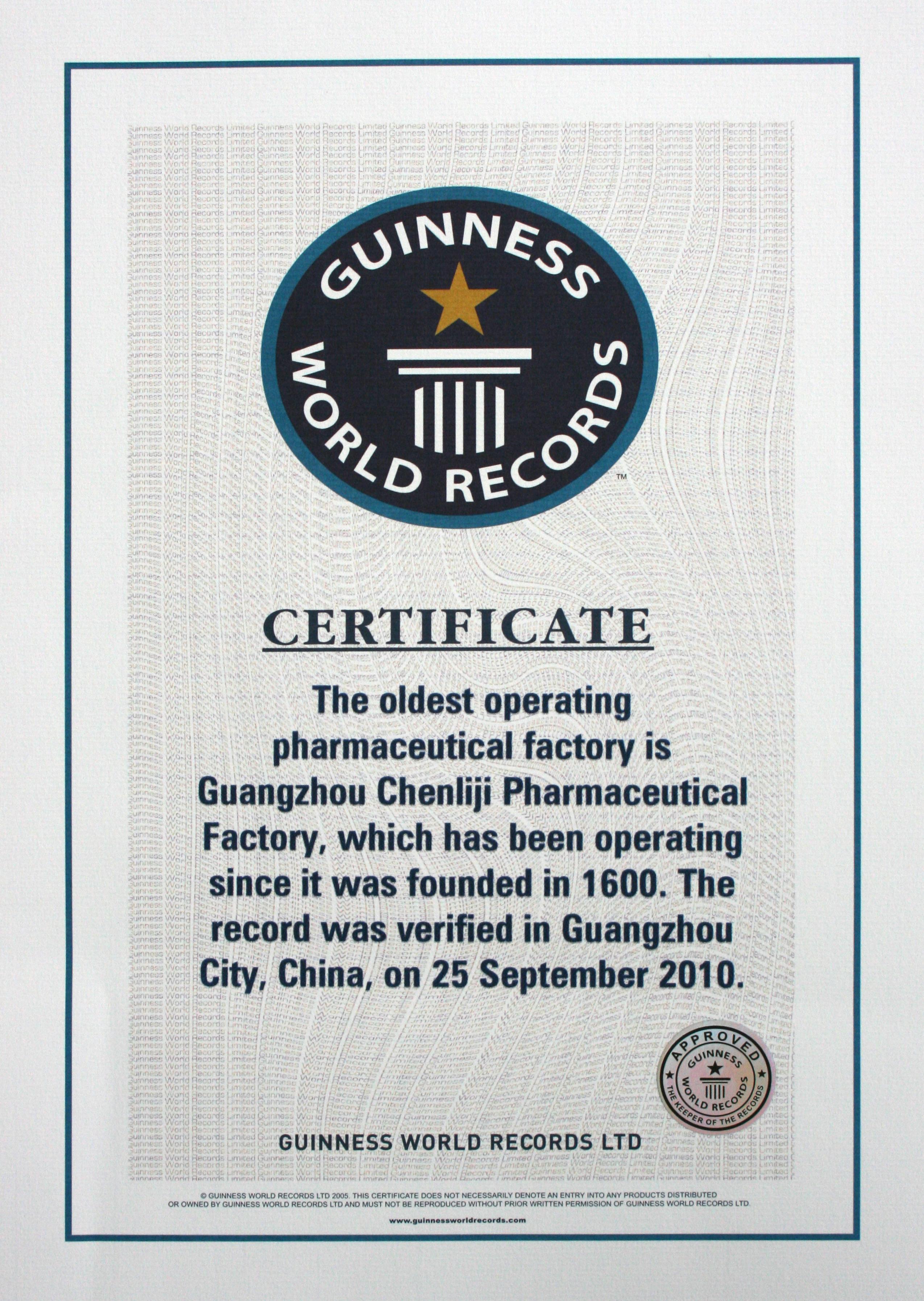 全球最长寿制药厂